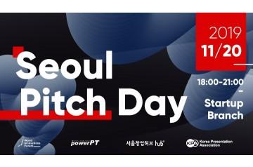 [청중 모집] Seoul Pitch Day (서울피치데이)